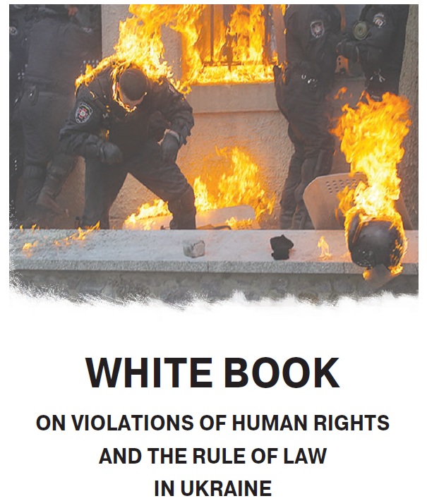 Whitebook about Ukraine by MFA Russia