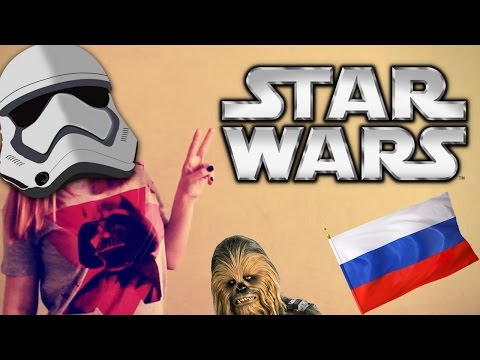 STAR WARS in Russia – Slow Russian Listening Lesson