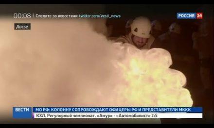 Aleppo investigation: who are they,
