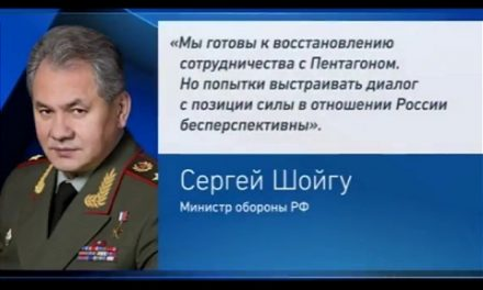 Defense Ministry: It is Inauspicious to Talk to Russia from a Position of Strength