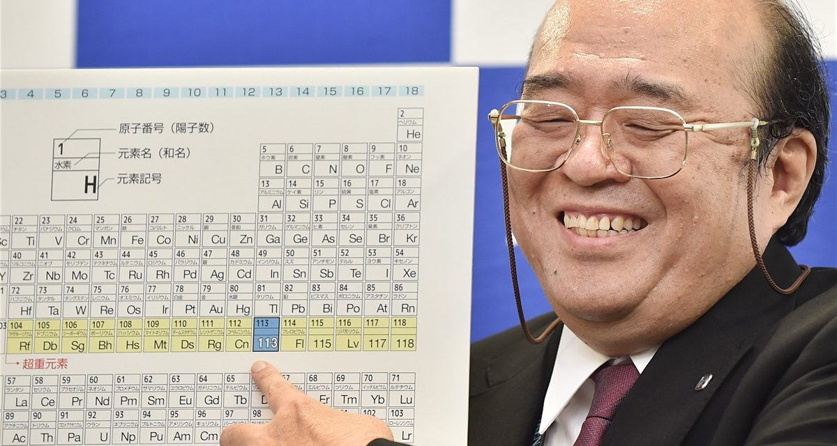 Periodic table's seventh row ultimately filled as four new elements are added