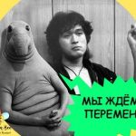 RUSSIAN ROCK: Learn GENETIVE instance with a track!