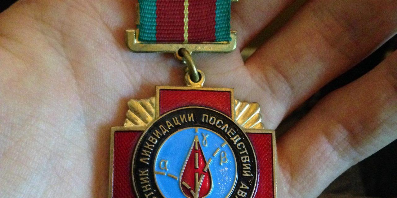 Chernobyl Cleanup Medal