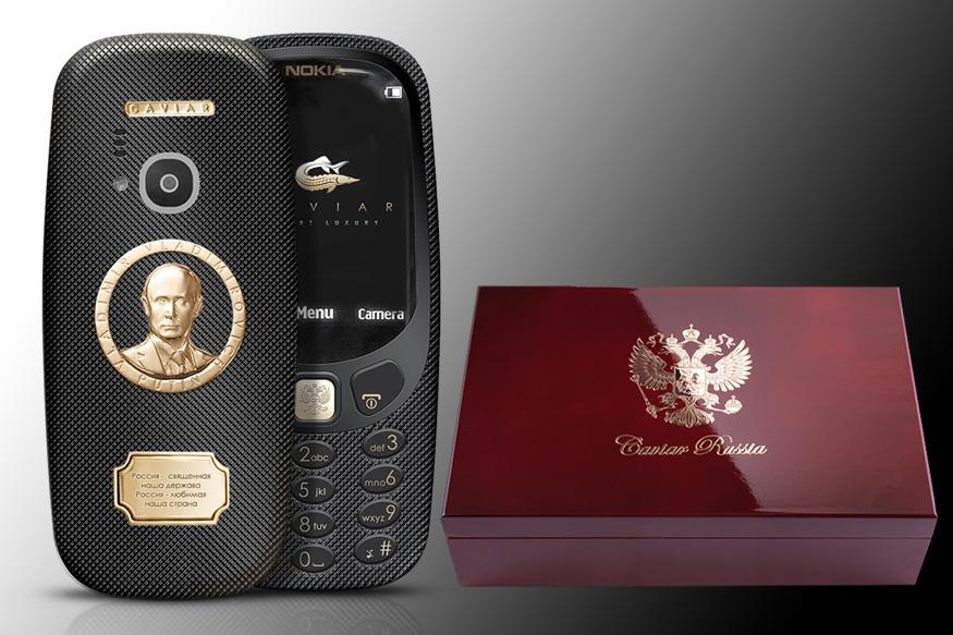 Nokia 3310 ' Vladimir Putin' Version in Gold And Titanium Costs Rs 1,13000 Merely – News1 8