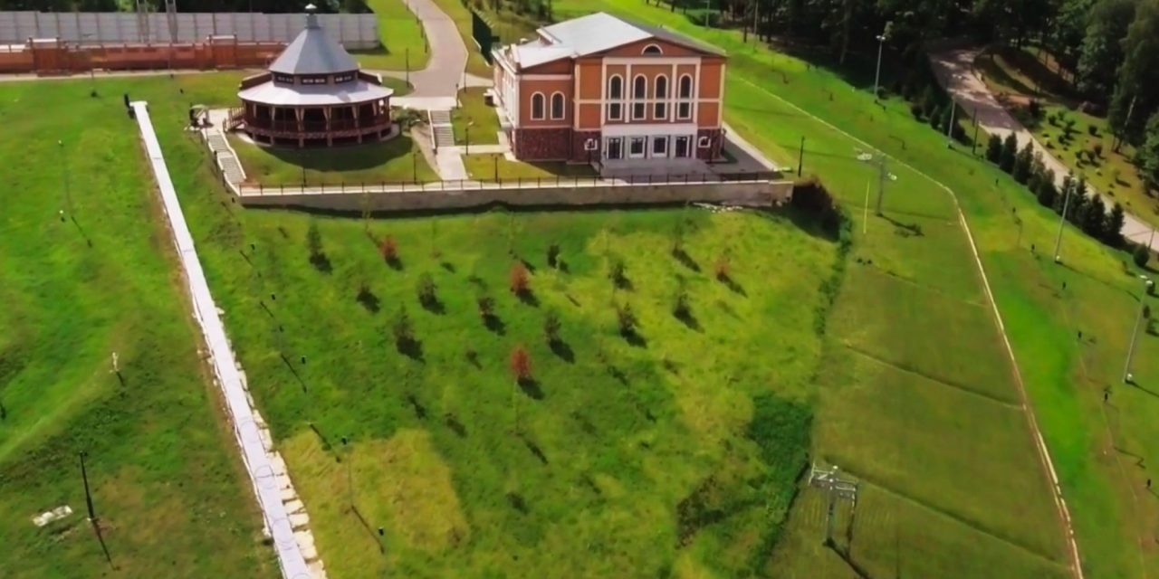 Viral Drone Video Exposes Luxury Getaway of Putins PM Medvedev