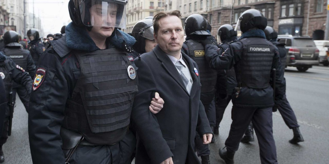 2 lots reported incarcerated in Moscow objection tries – SFGate