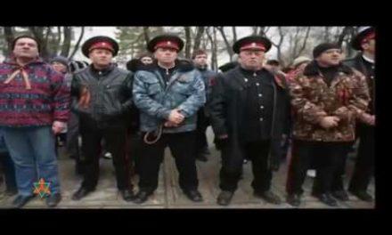 [HD]VladimirPutin Illuminati Truth Malaysia Air WW3 – Documentary