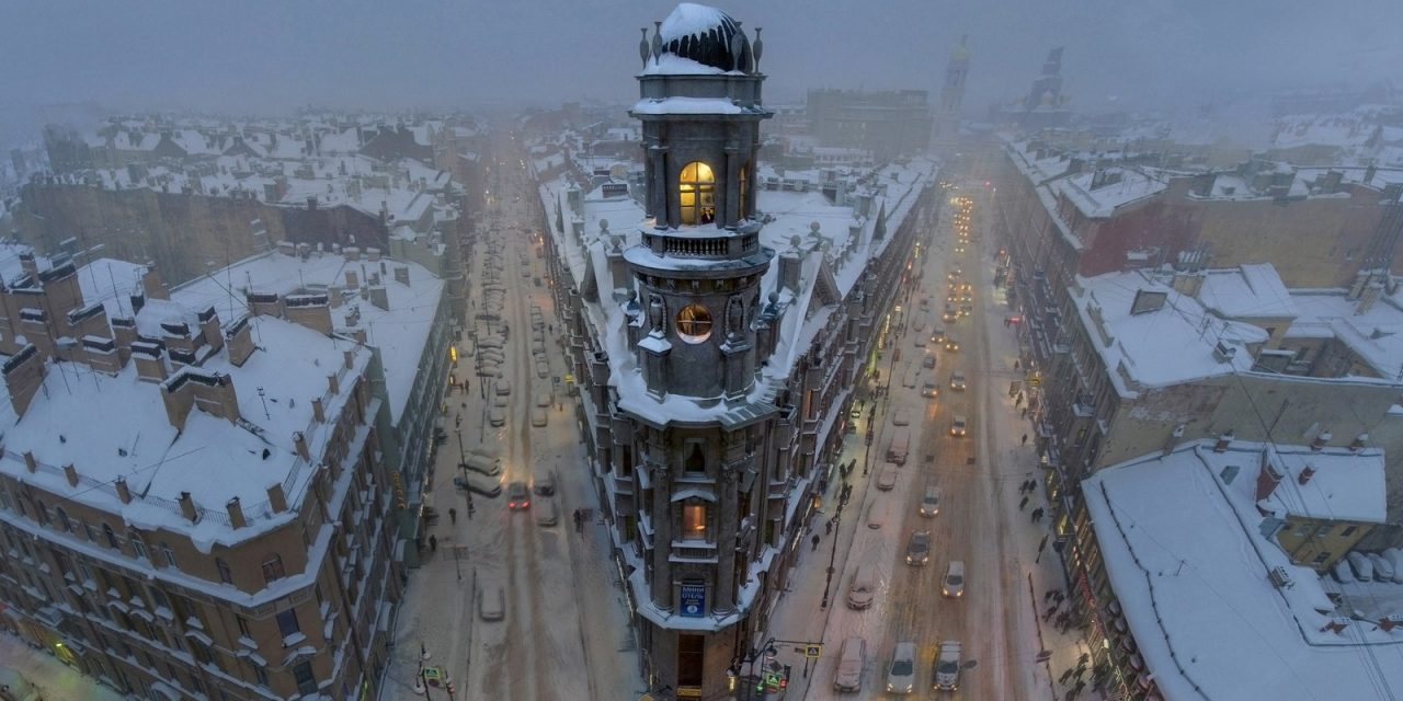 Magical tower, St Petersburg