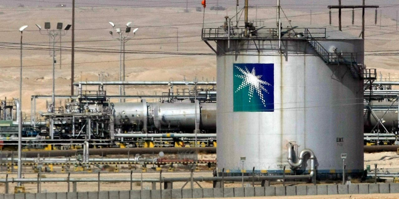Saudi Aramco Cuts All August Oil Prices for U.S., Asian Clients