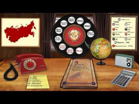 Ограниченные реформы в СССР. Crisis in the Kremlin #14