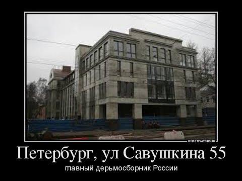 СПИСОК КРЕМЛЕБОТОВ