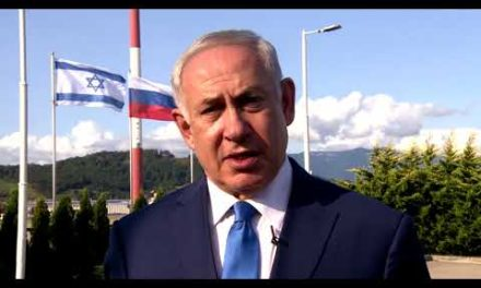 Remarks by PM Netanyahu after conference Russian President Putin