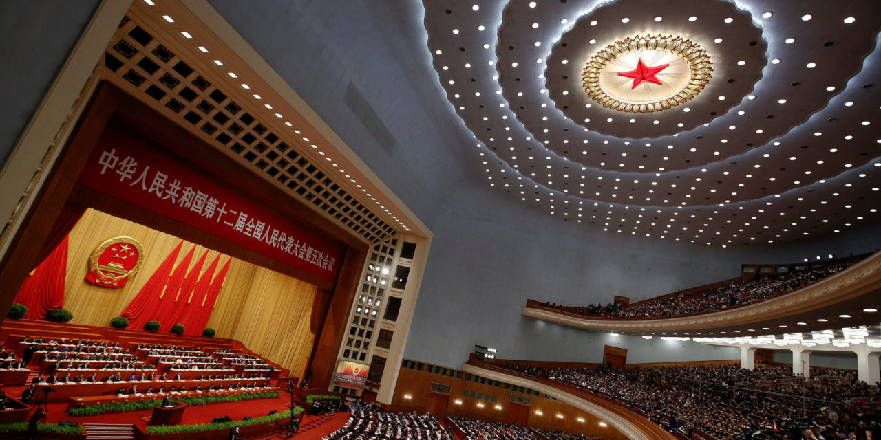 What Actually Happens At China's Biggest Annual Political Gathering
