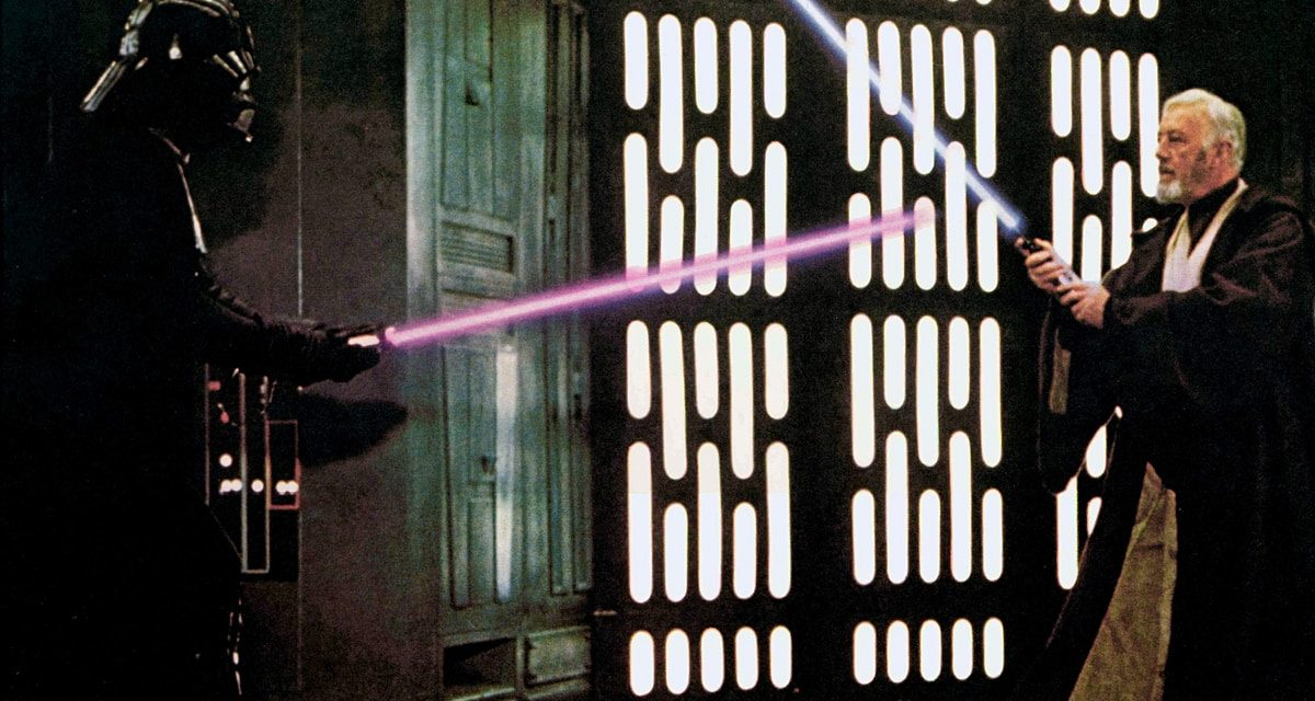 Will boggling back at the coolest a part of Star Wars- front lightsaber?