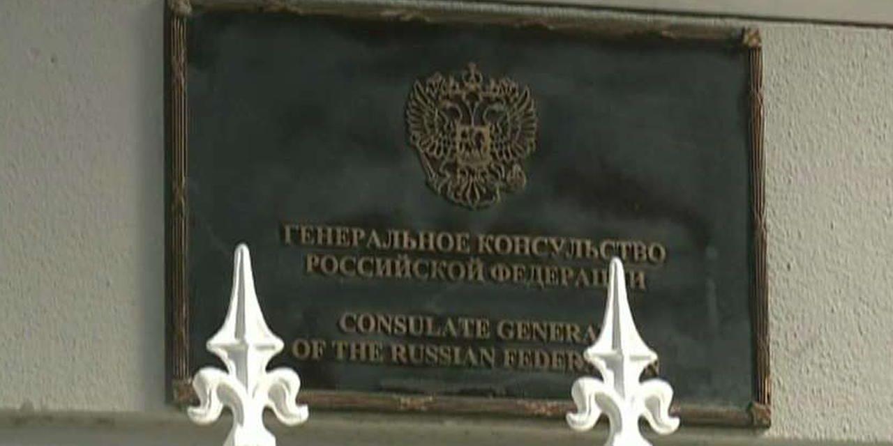 United States, Russia mediators to satisfy regardless of stress: resource