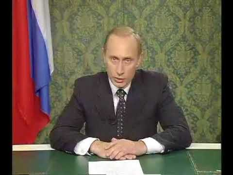 Putin's First Address To Nation