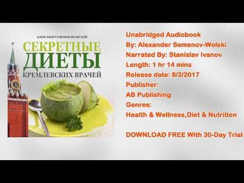 Secret Diets from Kremlin Doctors [Russian Edition] Audiobook by Alexander Semenov-Wolski