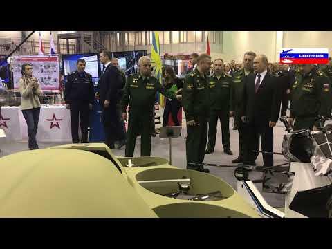 Putin presenció exposición de innovaciones modernas de Rusia