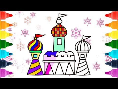 How to Draw the Moscow Kremlin Palace for Kids Coloring Book as well as Drawing|Learn Colors for Kids