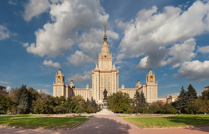 Russia' s resulting college reveals brand-new art gallery in Moscow – The Calvert Journal