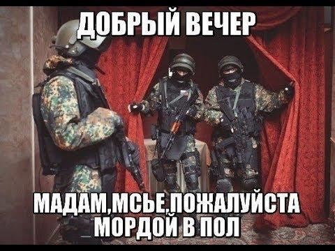 Взломал сайт KREMLIN.RU к хренам