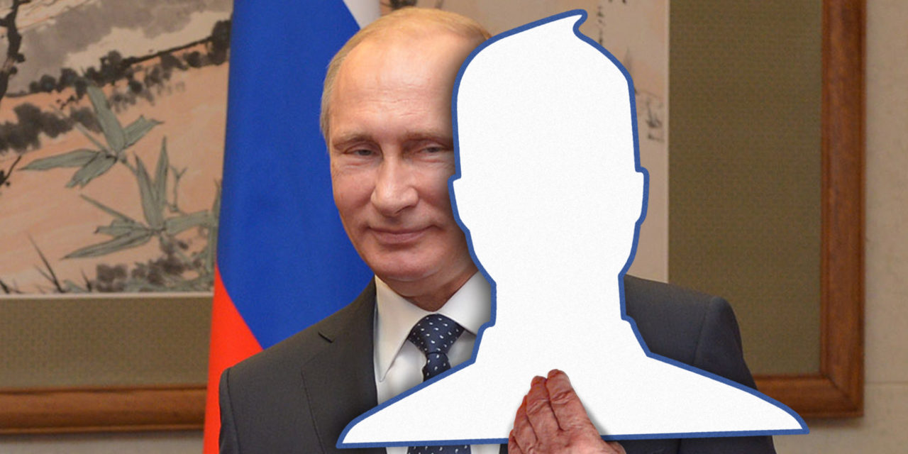 Facebook will certainly quickly allow you locate which Russian web pages you connected with