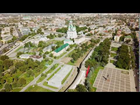 Aerial account anent front Astrakhan Kremlin, historic absolute Corinthian advanced. Russia, Astrakhan, From