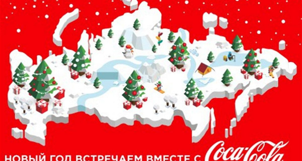 Unhappy brand-new year for Coca-Colaas it troubles initially Russia, after that Ukraine