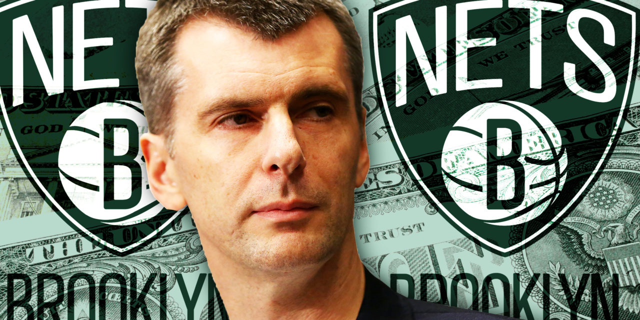 The Shady Bank Where This Russian NBA Owner Stashed Money