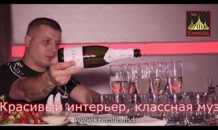 KremlinClub