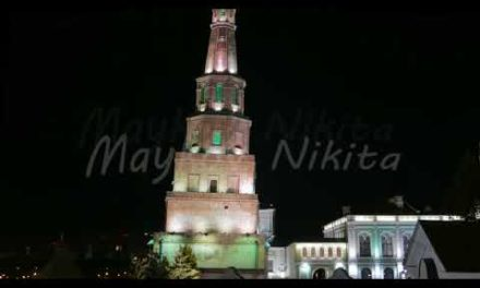 Tower Syuyumbike. Kazan Kremlin. Kazan, Russia