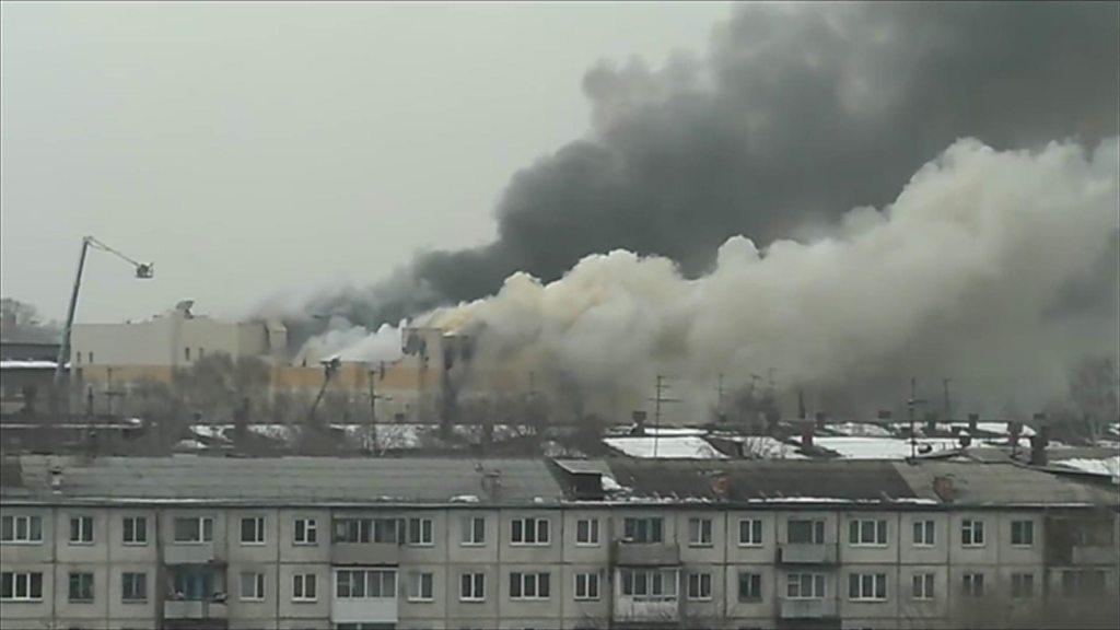 Russia fire: Kemerovo shopping centre blaze kills babies – BBC News