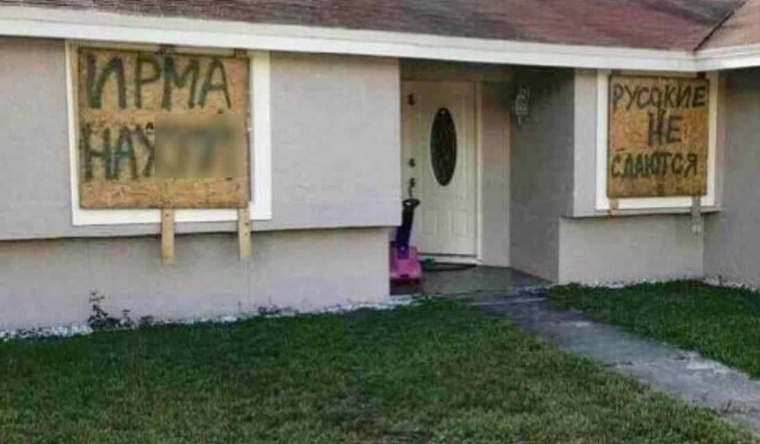 Irma, fuck off; Russians wear' t surender.