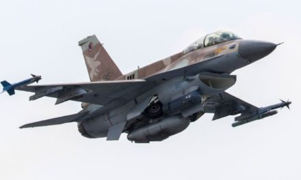Israeli jets strike within Syria; armed forces website near Palmyra apparently targeted