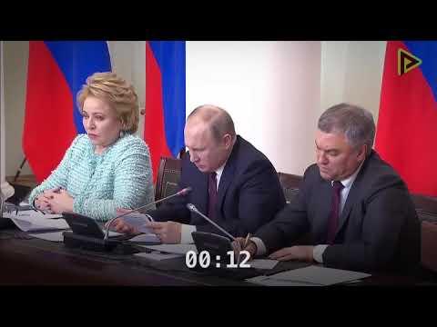 Cómo si lo escribiera un pollo, a #Putinle cuesta descifrar su propia letra