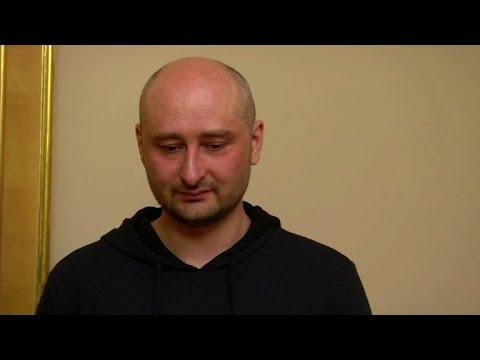 Le journaliste anti-Kremlin Babtchenko reçu at par Porochenko