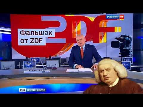 Die Machtmensch Putin Affäre – Die Vulgäre Analyse (Reupload)