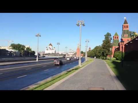 AroundKremlin RedSquare EarlyMorning Moscow. Russia