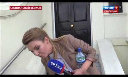 """Kremlin TELEVISION: pae """"oa"""" 6/9/18P. 1 """"oa"""" aao GRU Novichok Battalion"""