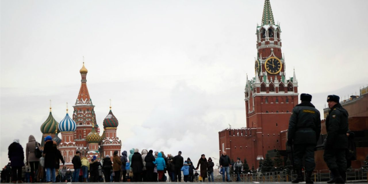 Former Russian Spy Was Involved in Trump Moscow Venture