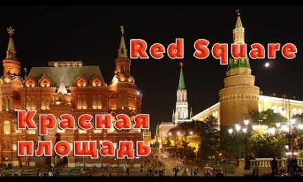 Moscow, Kremlin, Red Square|Москва КРАСНАЯ ПЛОЩАДЬ