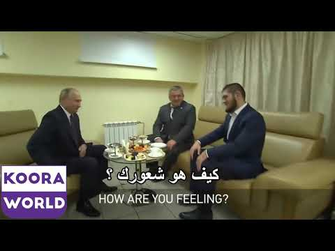 Khabib as well as Putin conference 2018