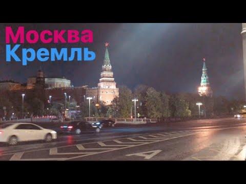 oca. pe. eep. poya o epy co.Moscow Kremlin.Evening Walk via the facility