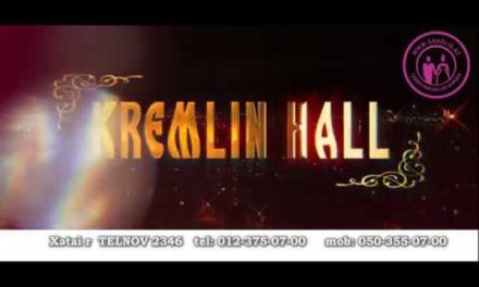 Kremlin Hall sadliq sarayi