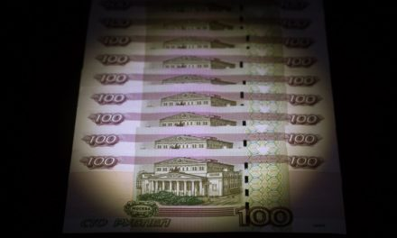 Ruble Whipsawed on Trump Syria Threat, Mnuchin Sanction Remarks