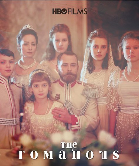 The popular Russian Imperial family members: The Gomatsols!