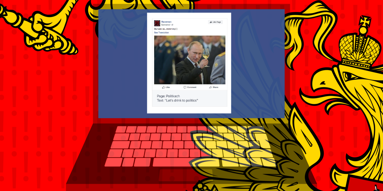 Facebook discloses Russian troll content, shuts down 135 IRA accounts