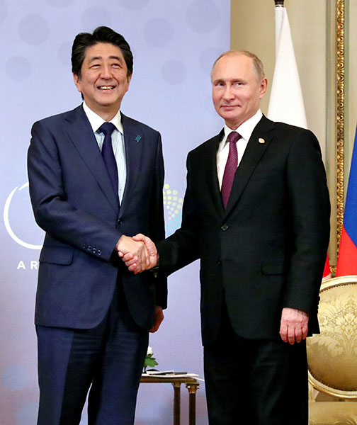 Kono, Lavrov to resulted talks on Japan-Russia peace treaty – Asahi Shimbun