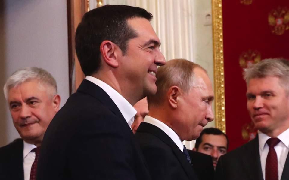Tsipras, Putin take into consideration eye to eye on power, split on geopolitics, Vassilis Nedos Kathimerini – www.ekathimerini.com