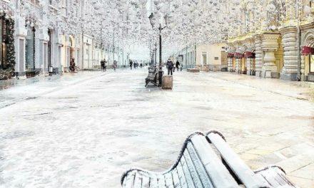 Nikolskaya boulevard, Moscow, Russia